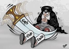 إيران تسقط في اليمن