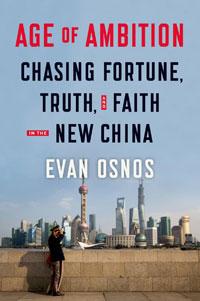 مراجعة كتب: قفزة الصين: من اشتراكية ماو إلى رأسمالية الغرب