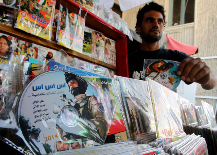 الحرب أصبحت جزءا من إيقاع حياة العراقيين اليومية