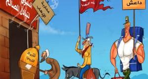 تهليل لقوى استعمارية بشعارات القومية