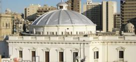 واقع الانتخابات النيابية والبرلمان المصري الجديد