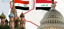 العراق وسوريا والنفوذ الأمريكي والروسي