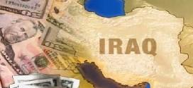 واقع الاقتصاد العراقي :المركز والاقليم