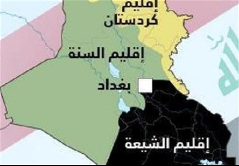 العراق – فكرة التقسيم استقرت في العقول والقلوب