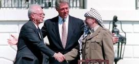 الإرهاب الإسرائيلي في مرحلة ما بعد أوسلو