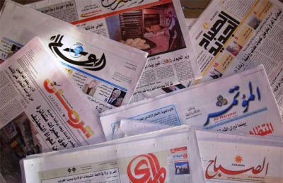 صحف عراقية: الموصل مقصد قوات تنظيم «الدولة» الهاربة من الرّقة والعبادي يتعرض لضغوط الفاسدين… وتحالفات جديدة بين أحزاب كردية