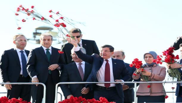 """""""على بركة الله"""".. في تركيا"""