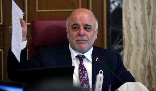 مستقبل الإصلاحات في العراق