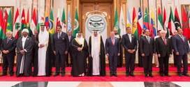 قمة  الرياض : نحو تكتل عربي – لاتيني