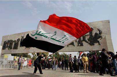 العراق القومي انتهى