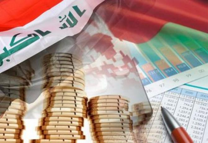 إجراءات لإدارة الاقتصاد العراقي كاقتصاد حرب