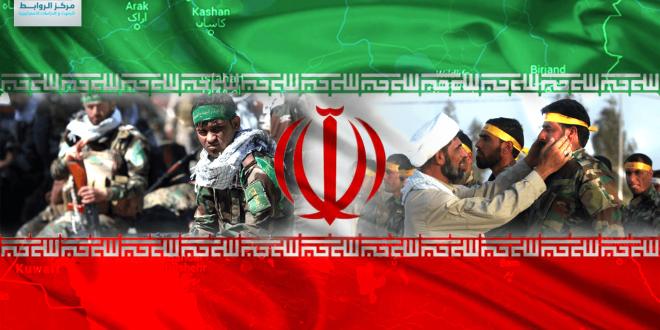 IRAN-Militias-660x330
