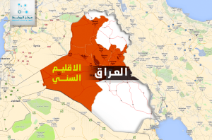 IRAQ-Sunni province