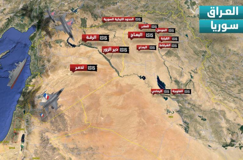 ISIS-USA-war