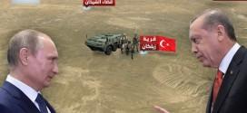 القيصر والسلطان والمواجهة في العراق