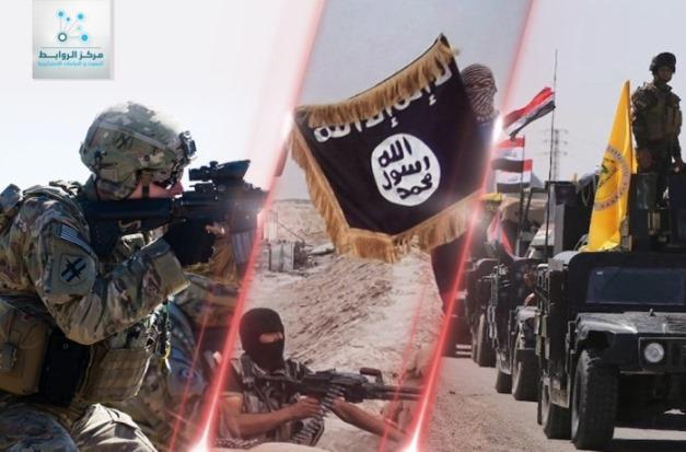 USA-ISIS-IRAQ