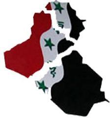 عام 2016.. دولة سنية ونهاية داعش في العراق