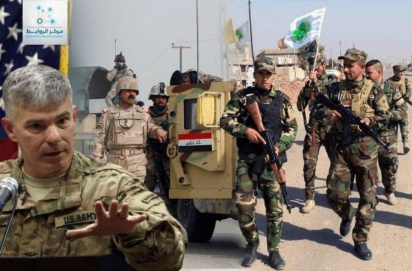 ramadee_Iraq-ISIS