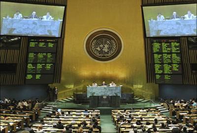 قراءة استشرافية النظام العالمي un-nations-unies.jpg