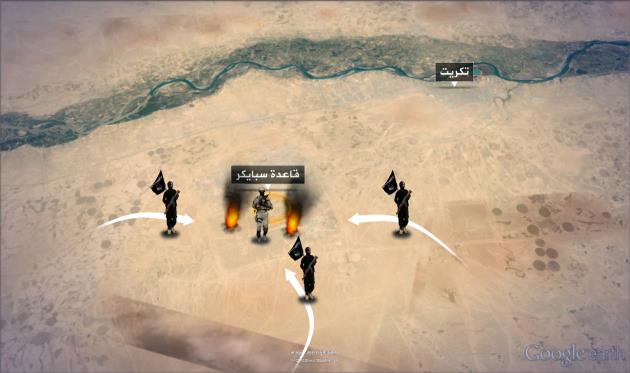 هجوم تنظيم الدولة