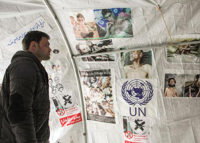 مضايا السورية: الجوع ولا الركوع