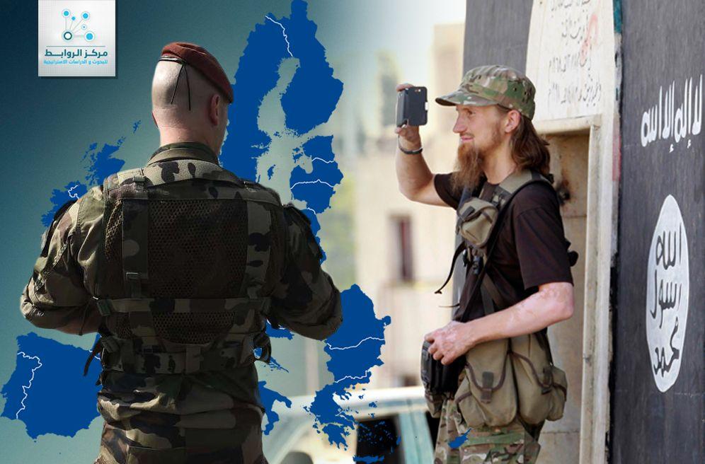 المواجهة الميدانية في سوريا: أوروبا وتنظيم الدولة