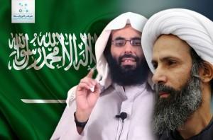 KSA.ISIS.Iran