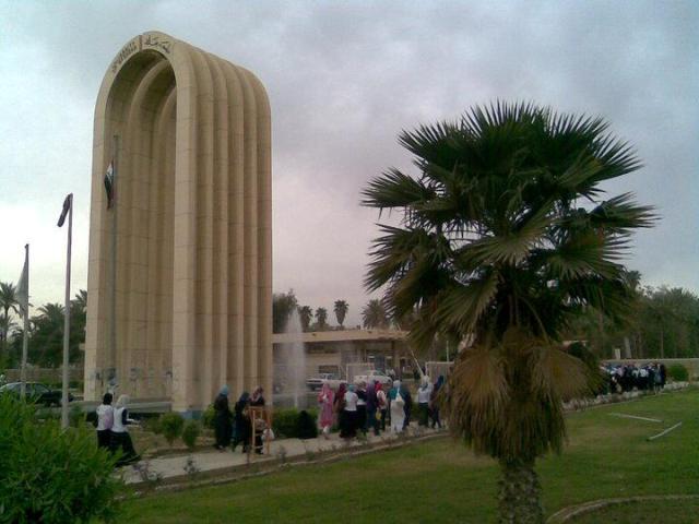 من يحافظ على النخب والكفاءات العراقية في الشتات؟
