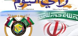 دول الخليج العربي وإيران: الرد على ما جاء في افتتاحية صحيفة رأي اليوم
