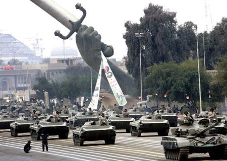 لو كان جيش العراق حاضراً