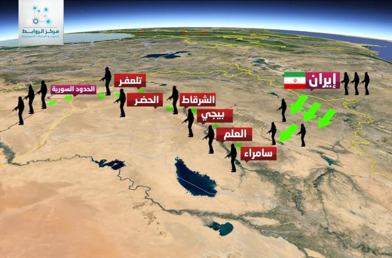 Iran-Iraq-Syria (1)