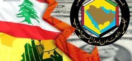 تصحيح المسار :عواقب الازمة الخليجية-اللبنانية
