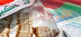 تراجع تصنيف العراق الائتماني ..بين الفساد والتخبط ؟