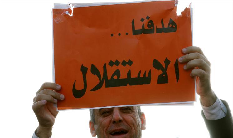 كردستان العراق.. خلافات بشأن الانفصال