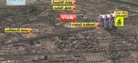 سرايا الخرساني :النفوذ الجديد في العراق