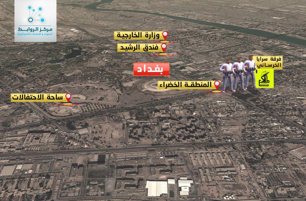 Iran_Bgdad_Saraya-Khorasan-