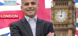 صادق خان… درساً عملياً في المواطنة البريطانية