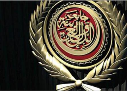 ماذا يجرى فى الجامعة العربية ؟