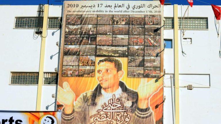 الثورة التونسية.. باكورة الربيع العربي