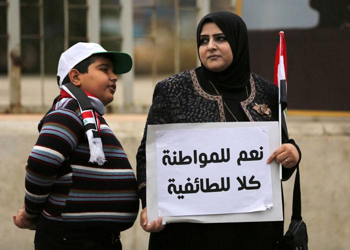 الهويات المتوترة تهدد وجود كيان يسمى العراق