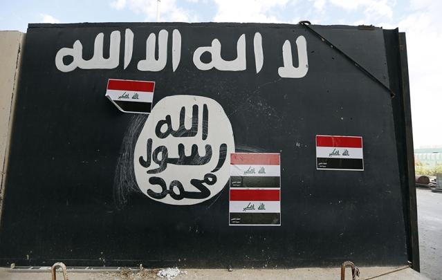 ISISIraqFlagsRTR4VSY2-639x405