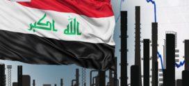 الاقتصاد العراقي وغياب الرؤية