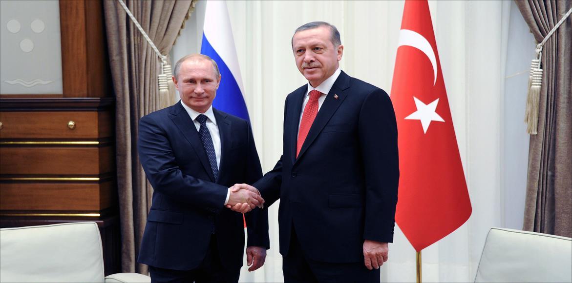 العلاقات الروسية التركية.. خصومة على أرضية المصالح