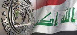 العراق يلجأ للإقتراض لسداد ديونه