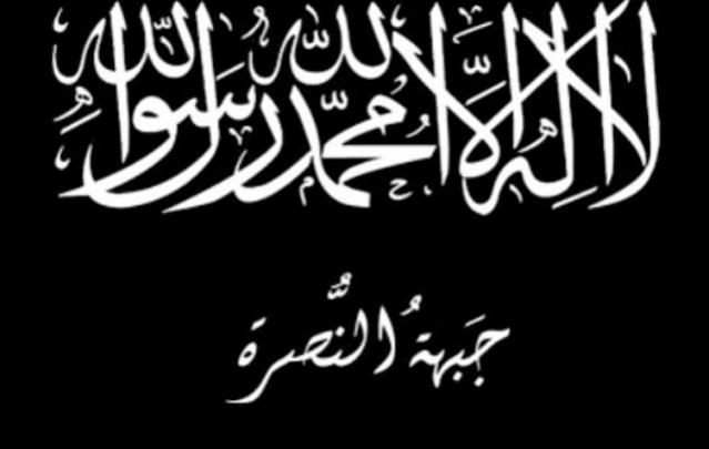 syria-jabhat-nusra-flag-639x405