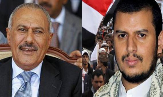 قراءة في اتفاق الحوثي- صالح