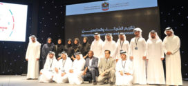 الإمارات… الشباب يقود الاستدامة