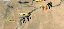 معركة الموصل :الاستحضارات والعمليات الخاصة