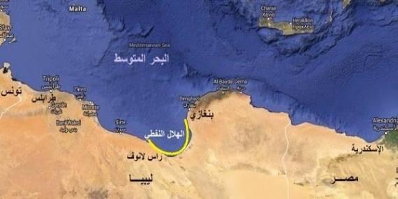 الهلال النفطي في ليبيا والتواطؤ الدولي