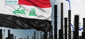 الاقتصاد العراقي والهدر المستمر
